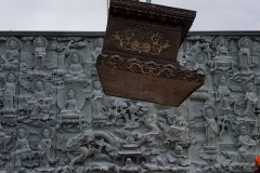 Tuong Quan Am104