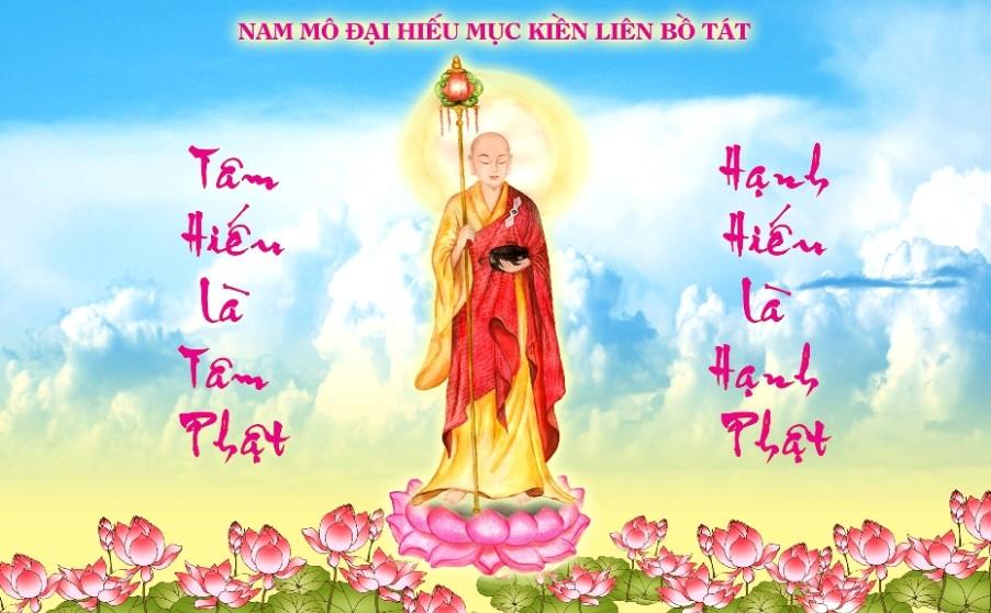 Thư Mời Tham Dự Lễ Vu Lan PL 2560 – 2016