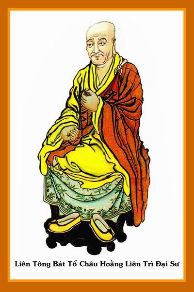 Đại Sư Liên Trì Khai Thị